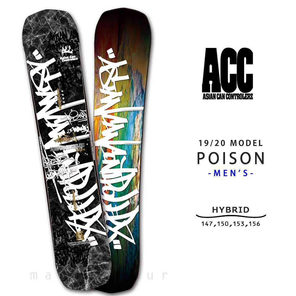 スノーボード 板 メンズ 単品 2020 ACC エーシーシー POISON オールラウンド グラトリ ハイブリッド キャンバー ボード パーク かっこいい 黒 ブラック