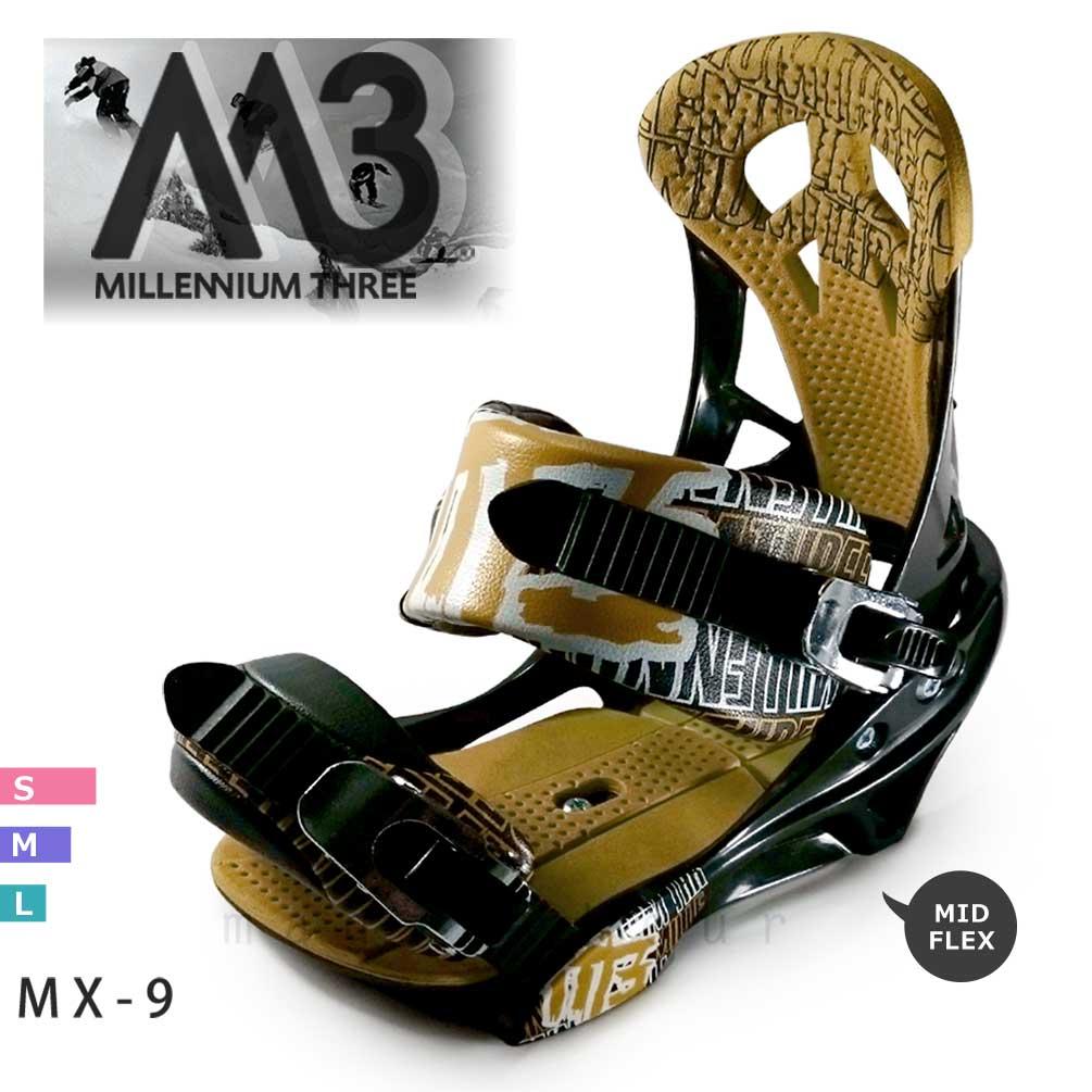 スノーボード ビンディング スノボ バインディング メンズ レディース M3 ミレニアムスリー MX-9 19-20 グラトリ お洒落 軽量 ゴールド 板と同時購入で取付無料