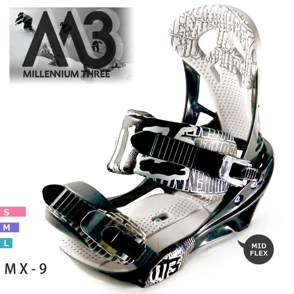 スノーボード ビンディング スノボ バインディング メンズ レディース M3 ミレニアムスリー MX-9 19-20 グラトリ お洒落 軽量 ホワイト 板と同時購入で取付無料