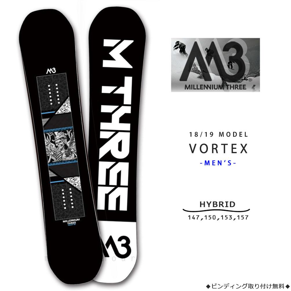 スノーボード 板 メンズ 単品 2019 M3 ミレニアムスリー VORTEX ハイブリッド キャンバー Wロッカー ツインチップ グラトリ パーク かっこいい 黒 ブラック