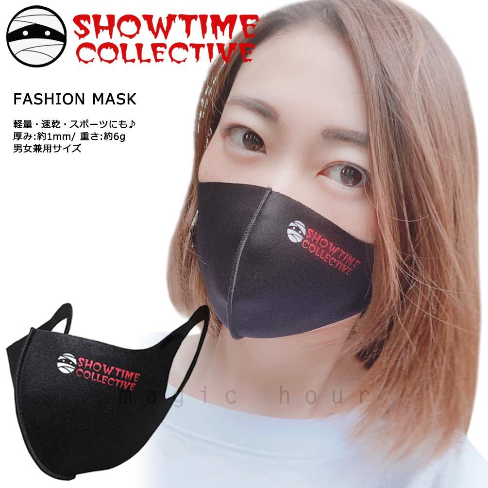 マスク ランニング 用