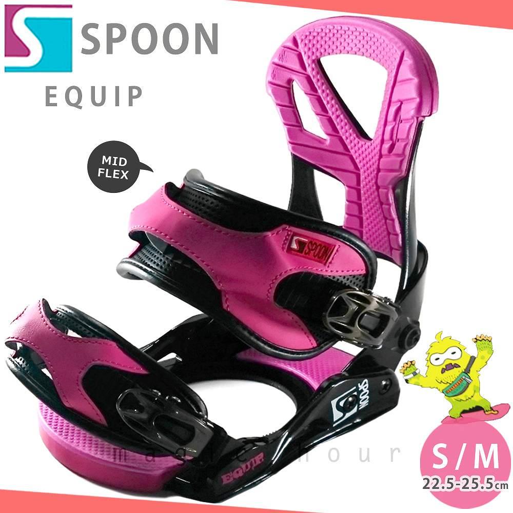 スノーボード ビンディング スノボー バインディング メンズ レディース SPOON スプーン EQUIP 17-18 グラトリ 軽量 黒 ピンク / 板と同時購入で取付無料