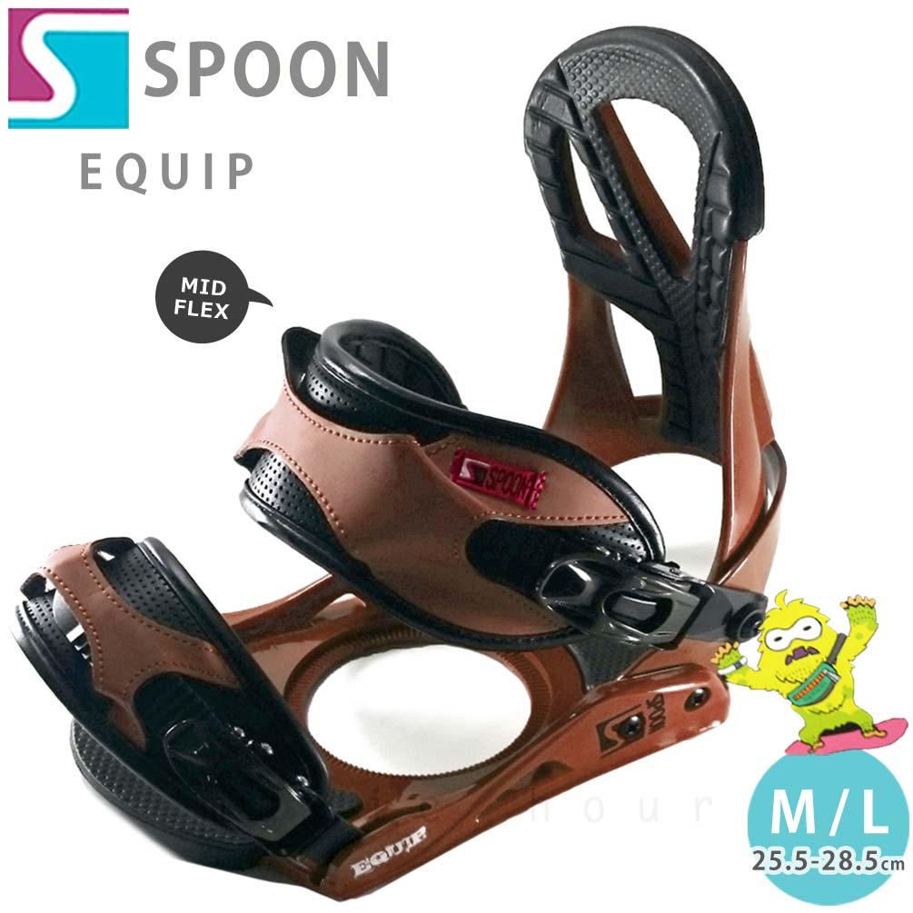 スノーボード ビンディング スノボー バインディング メンズ レディース SPOON スプーン EQUIP 19-20 グラトリ 軽量 茶色 無地 / 板と同時購入で取付無料