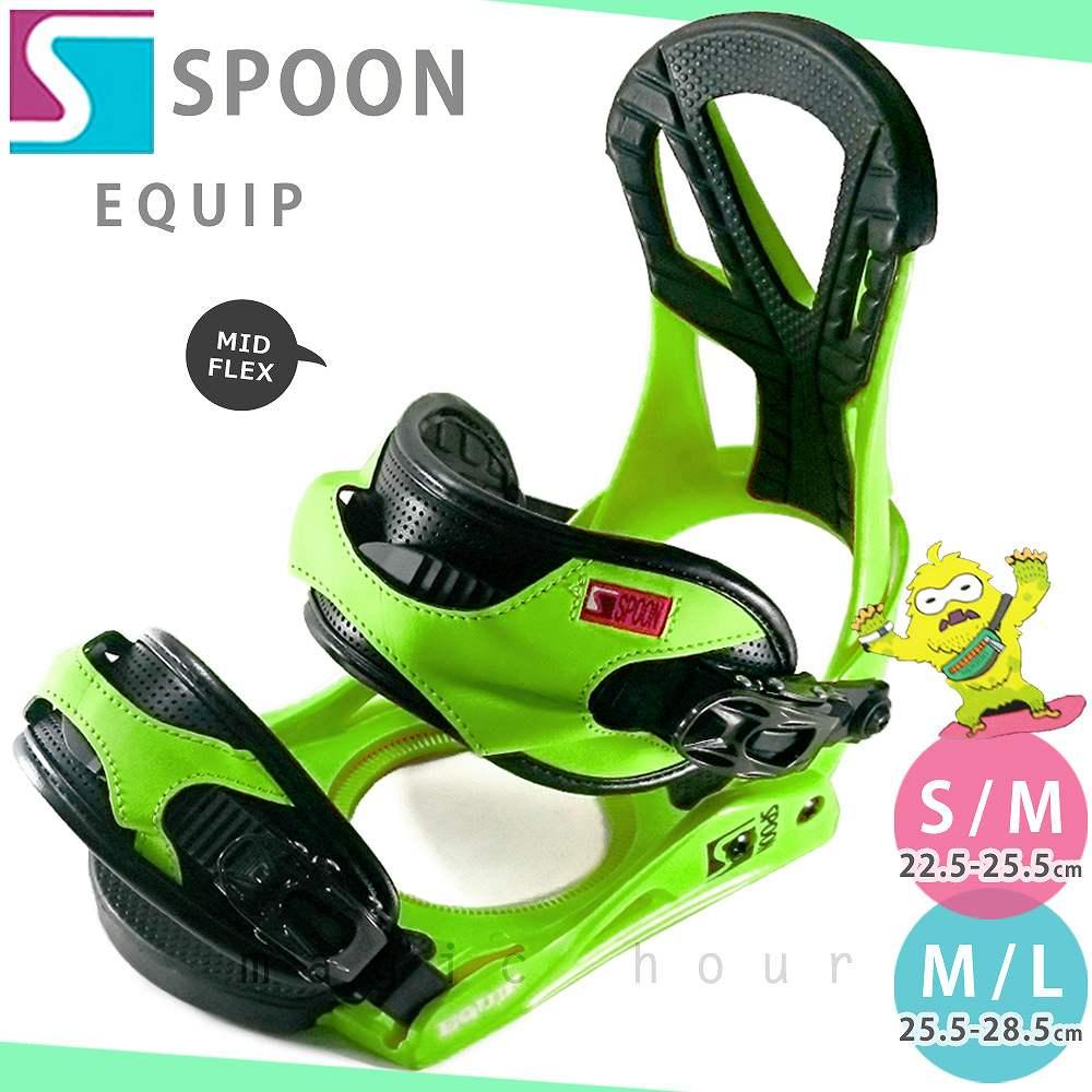 スノーボード 黄緑 ビンディング スノボー スノボー バインディング メンズ レディース SPOON スプーン EQUIP スプーン 17-18 グラトリ 軽量 黄緑 無地/ 板と同時購入で取付無料, リーベンマルクト:051a4899 --- officewill.xsrv.jp