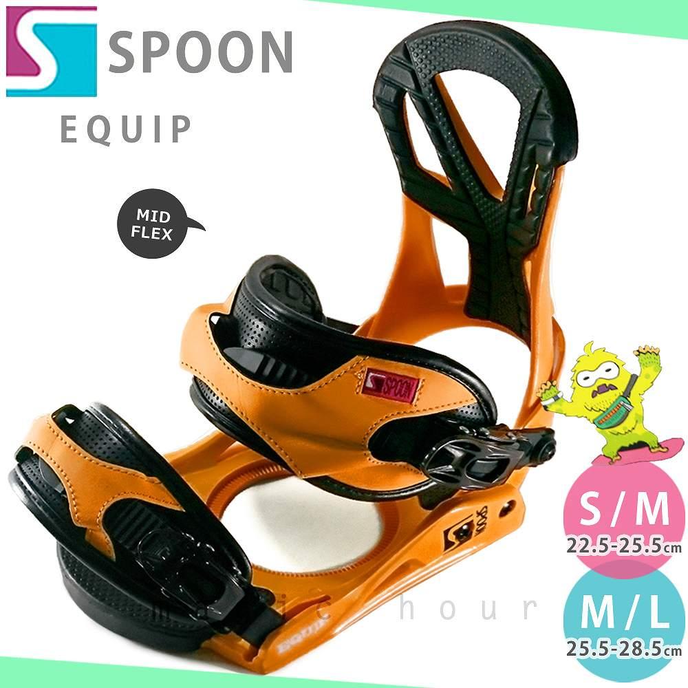 スノーボード ビンディング SPOON スノボー バインディング メンズ レディース メンズ 17-18 SPOON スプーン EQUIP 17-18 グラトリ 軽量 オレンジ/ 板と同時購入で取付無料, カタノシ:33e4b912 --- officewill.xsrv.jp