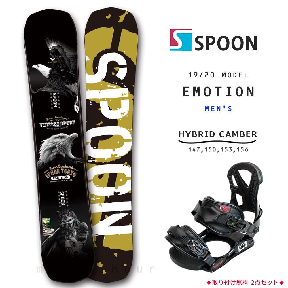 スノーボード 板 メンズ 2点 セット スノボー ビンディング SPOON スプーン EMOTION 初心者 グラトリ ハイブリッドキャンバー ボード 柔らかい 軽量 おしゃれ 黒