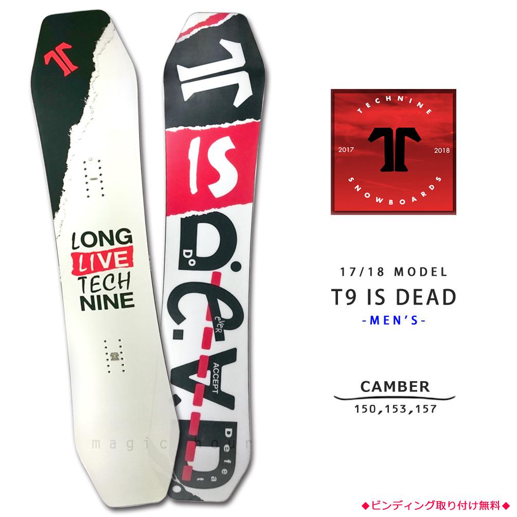 スノーボード 板 メンズ 単品 2018 TECH NINE テックナイン T9 IS DEAD オールラウンド キャンバー ツインチップ グラトリ パーク かっこいい 白 ホワイト