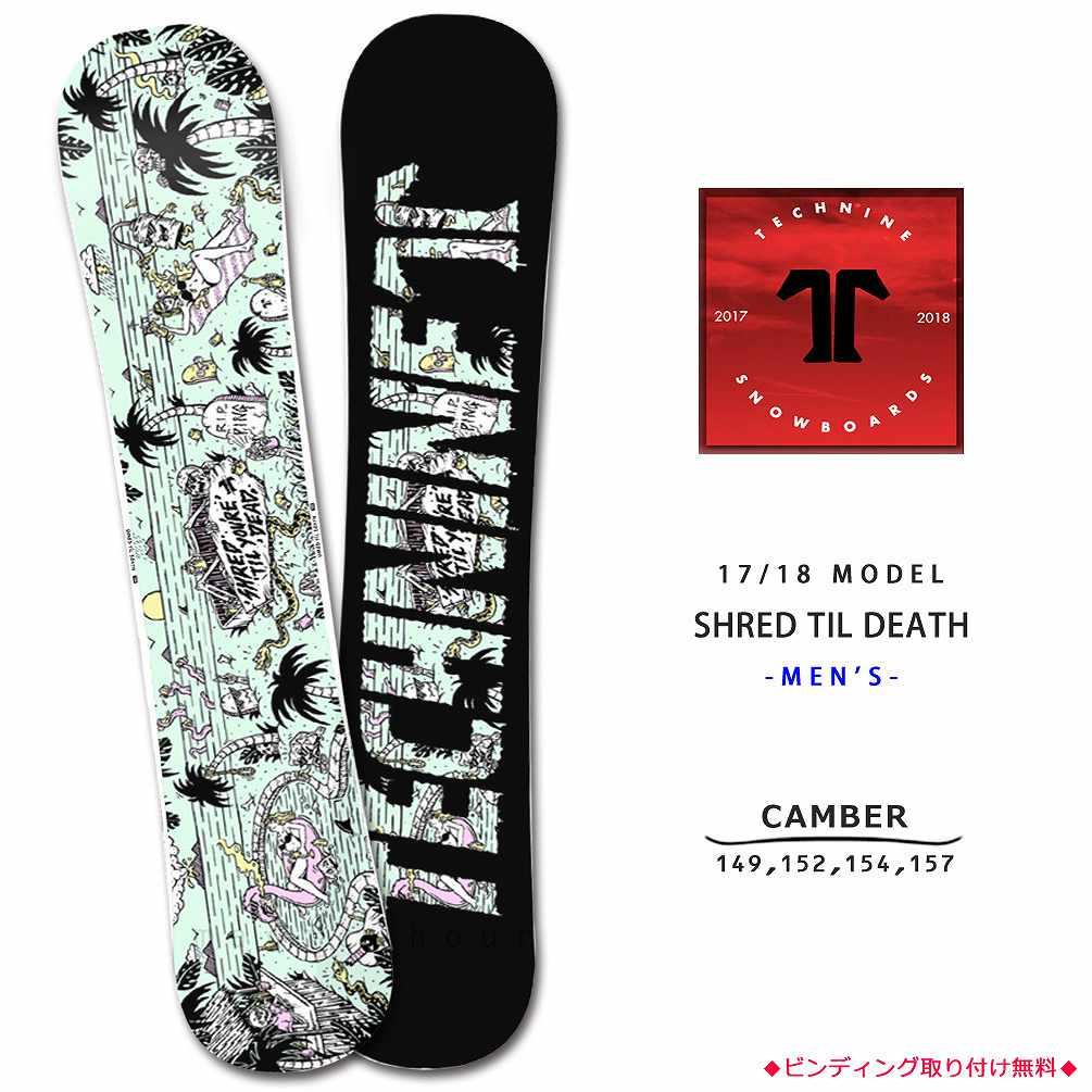 スノーボード 板 メンズ 単品 2018 TECH NINE テックナイン SHRED TIL DEATH オールラウンド キャンバー ツインチップ グラトリ パーク かっこいい