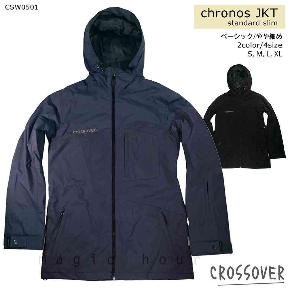 スノーボード スノボー ウェア メンズ レディース スリム 細身 ジャケット 上 crossover クロスオーバー chronos jacket CSW0501 無地