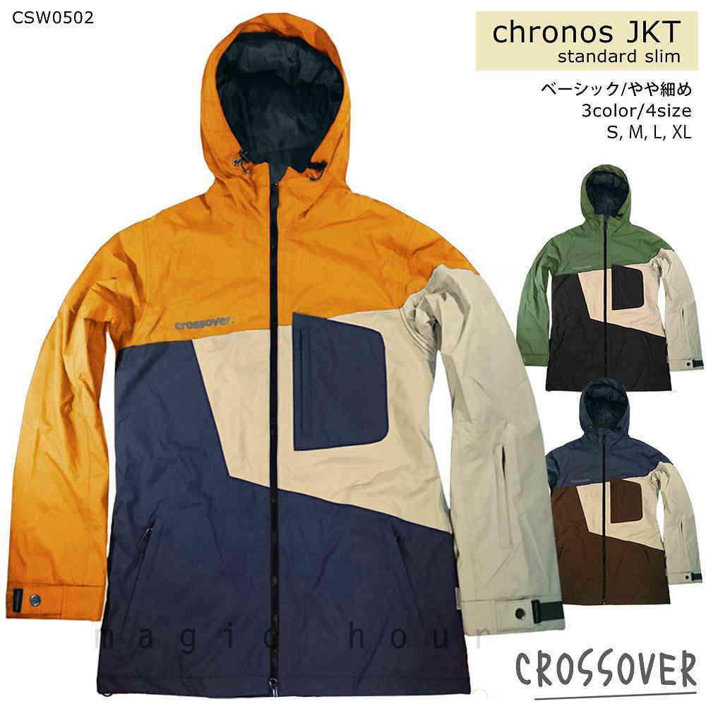 スノーボード スノボー ウェア メンズ レディース スリム 細身 ジャケット 上 crossover クロスオーバー chronos jacket CSW0502 無地 切り替え