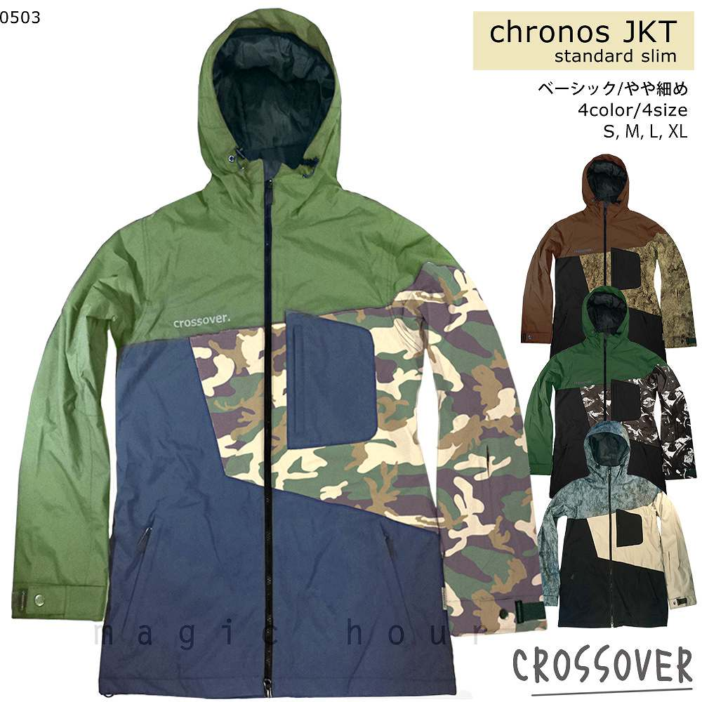 スノーボード スノボー ウェア メンズ レディース スリム 細身 ジャケット 上 crossover クロスオーバー chronos jacket CSW0503 柄 切り替え