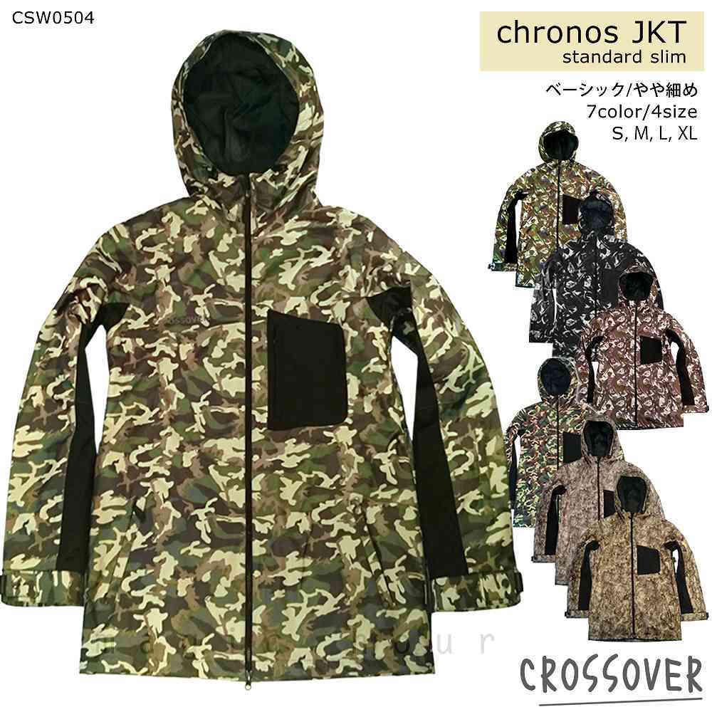 スノーボード スノボー ウェア メンズ レディース スリム 細身 ジャケット 上 crossover クロスオーバー chronos jacket CSW0504 プリント