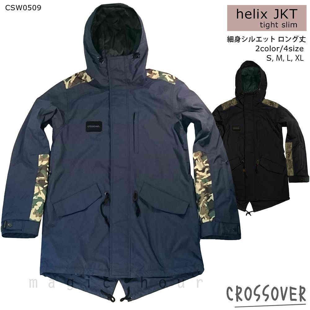 スノーボード スノボー ウェア メンズ レディース スリム 細身 ジャケット 上 crossover クロスオーバー helix jacket CSW0509 無地 柄切り替え