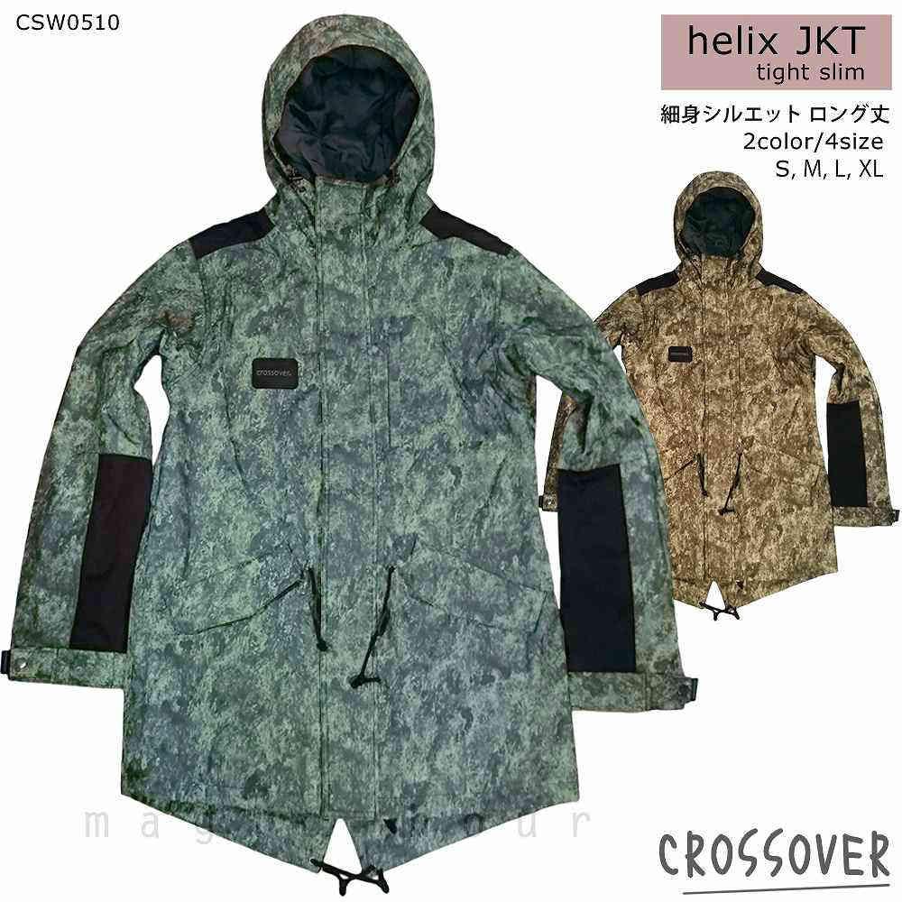 スノーボード スノボー ウェア メンズ レディース スリム 細身 ジャケット 上 crossover クロスオーバー helix jacket CSW0510 プリント