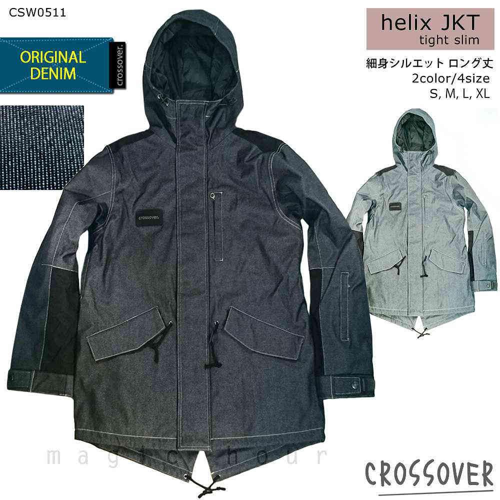 スノーボード スノボー ウェア メンズ レディース スリム 細身 デニム ジャケット crossover クロスオーバー helix jacket CSW0511 無地