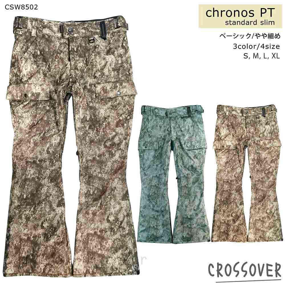 スノーボード スノボー ウェア メンズ レディース スリム 細身 パンツ 下 crossover クロスオーバー chronos pants CSW8502 プリント 細身