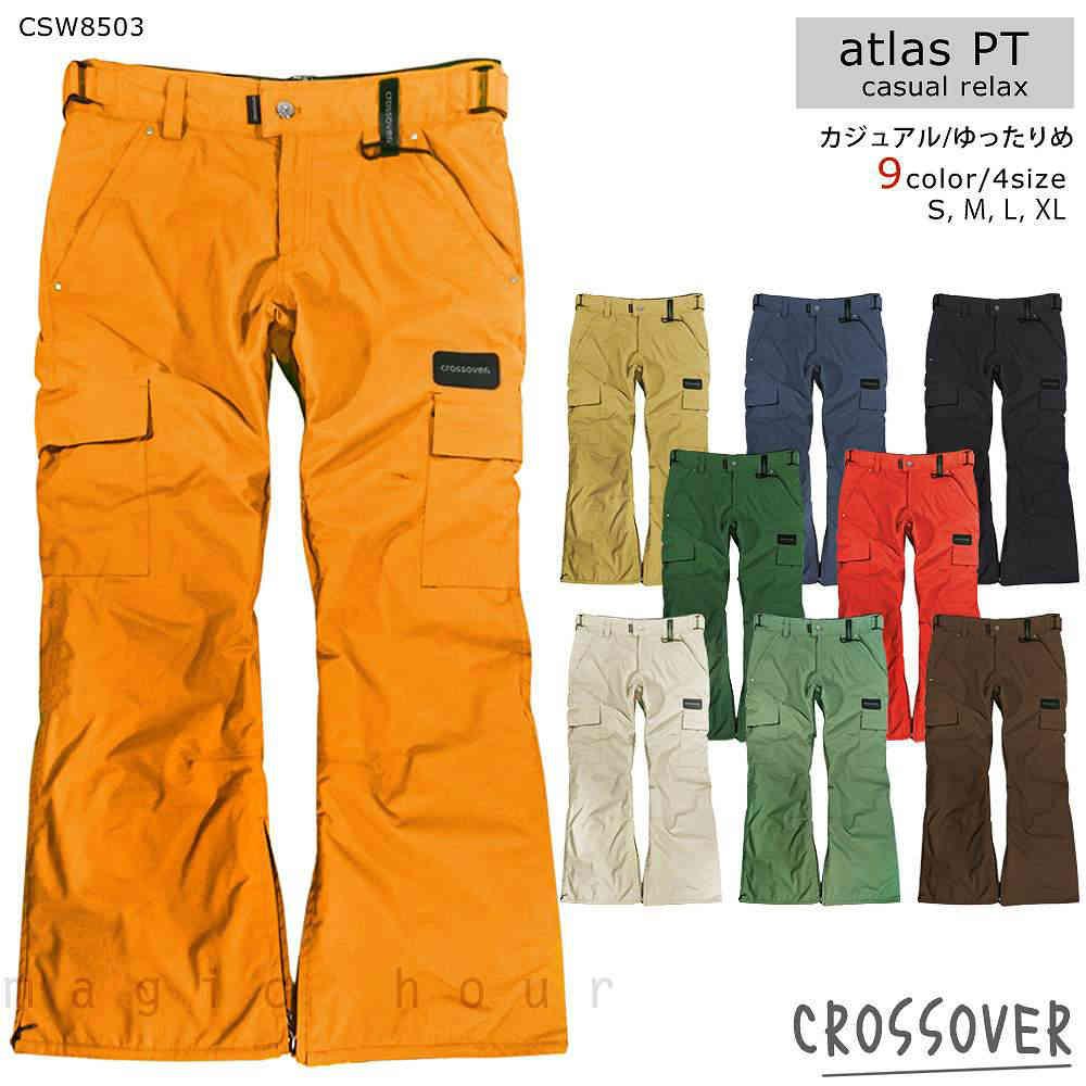 スノーボード スノボー ウェア メンズ レディース スリム 細身 パンツ 下 crossover クロスオーバー atlas pants CSW8503 無地 ストレート