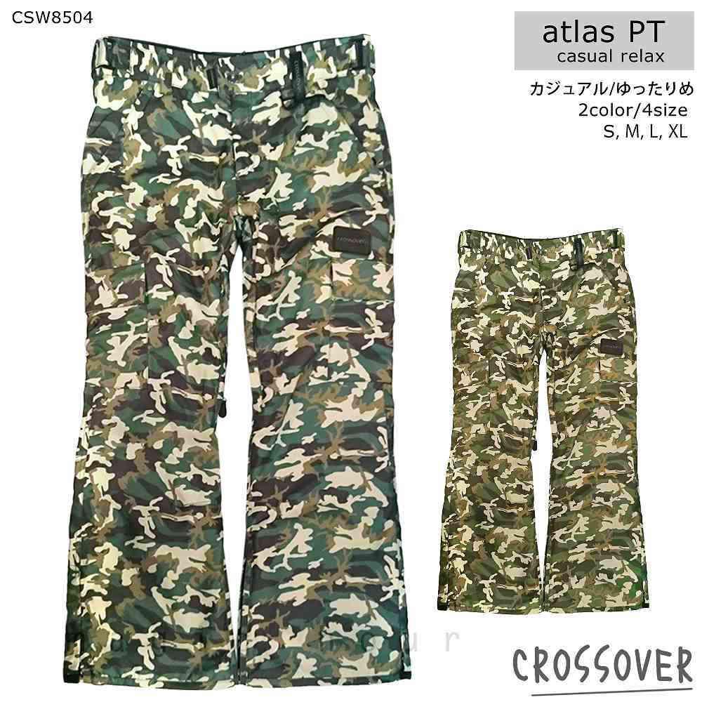 スノーボード スノボー ウェア メンズ レディース スリム 細身 パンツ 下 crossover クロスオーバー atlas pants CSW8504 カモ柄 迷彩 ストレート