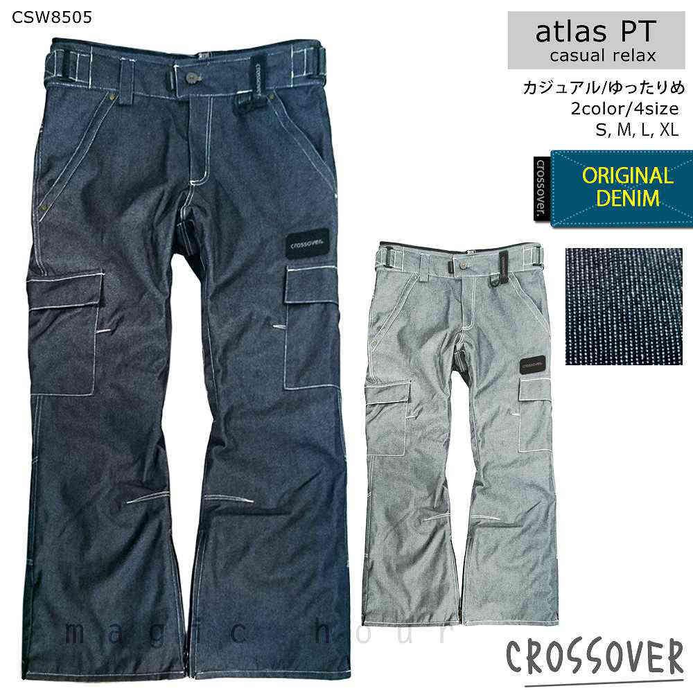スノーボード スノボー ウェア メンズ レディース スリム 細身 デニム パンツ 下 crossover クロスオーバー atlas pants CSW8505 カーゴ ストレート