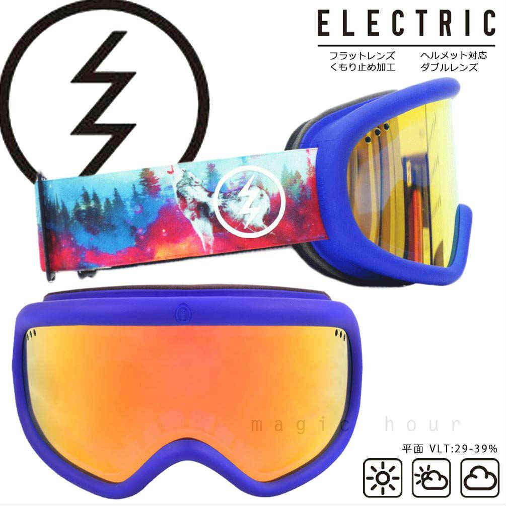 スノーボード ゴーグル エレクトリック ELECTRIC CHAGER メンズ レディース スキー スノボ スノーゴーグル アジアンフィット ミラー くもり止め WOLF 青 ブルー