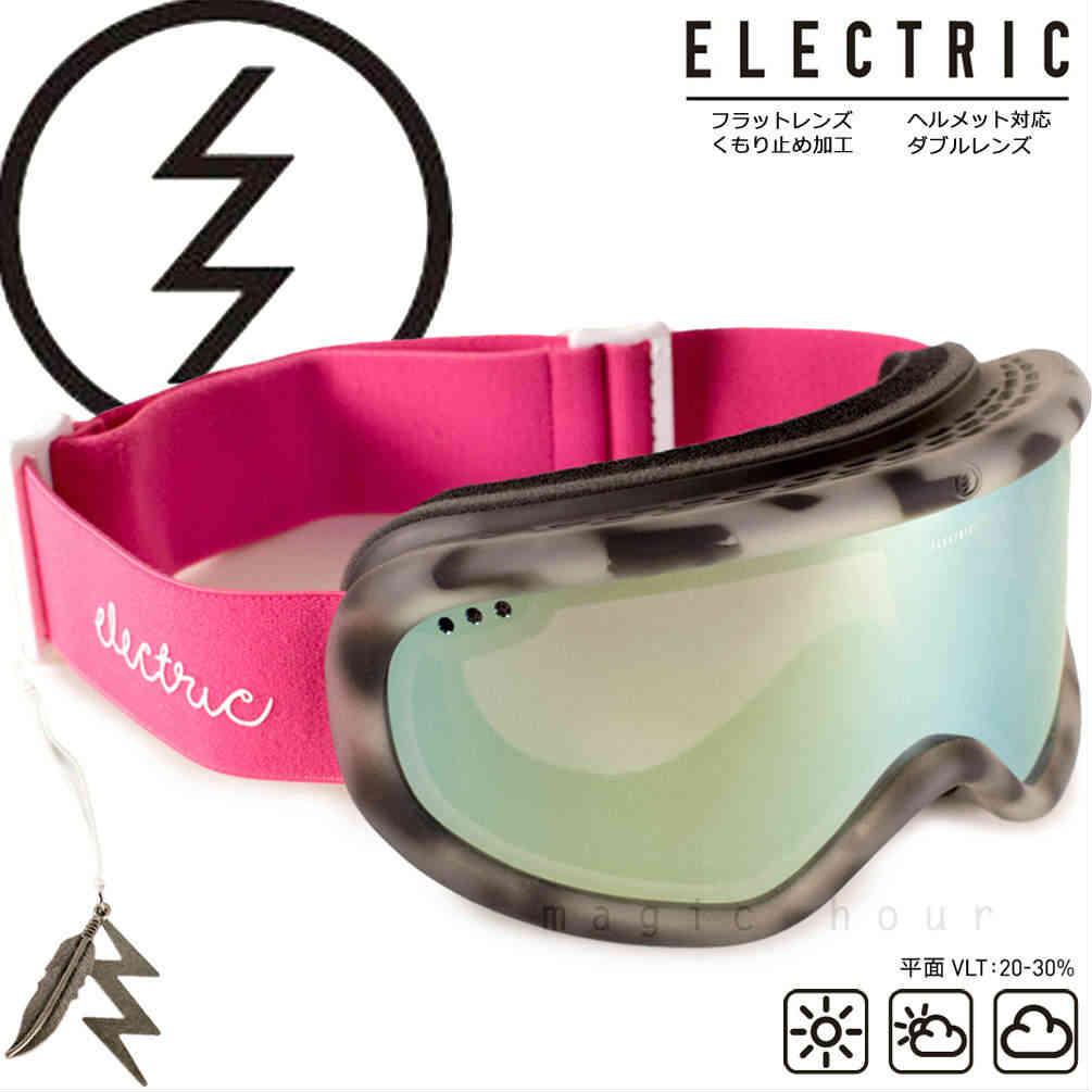 スノーボード ゴーグル エレクトリック ELECTRIC CHAGER-W メンズ レディース スキー スノボ スノーゴーグル アジアンフィット ミラー くもり止め PINK TORT 柄