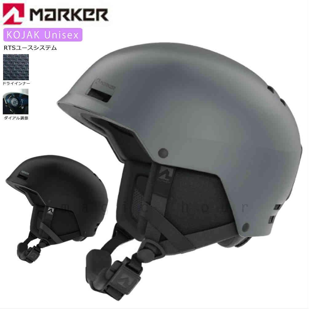 ヘルメット スキー スノーボード メンズ レディース MARKER マーカー KOJAK おしゃれ プロテクター 大人用 スポーツ 登山 自転車 サイズ調節 スノーヘルメット
