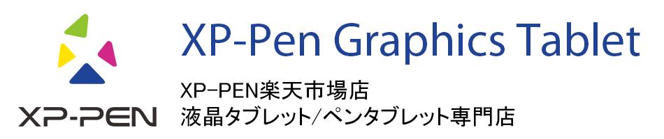 XP-Pen Graphics Tablet:液晶タブレット、ペンタブレットの専門販売店