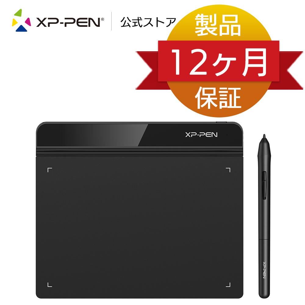 入門用osuゲーム用ペンタブレット 送料無料 XP-Pen 超歓迎された ペンタブ OSU用に最適の6×4インチ ゲーム用 ペイントソフトダウンロード可 バッテリーフリーペン StarG640 OUTLET SALE ペンタブレット