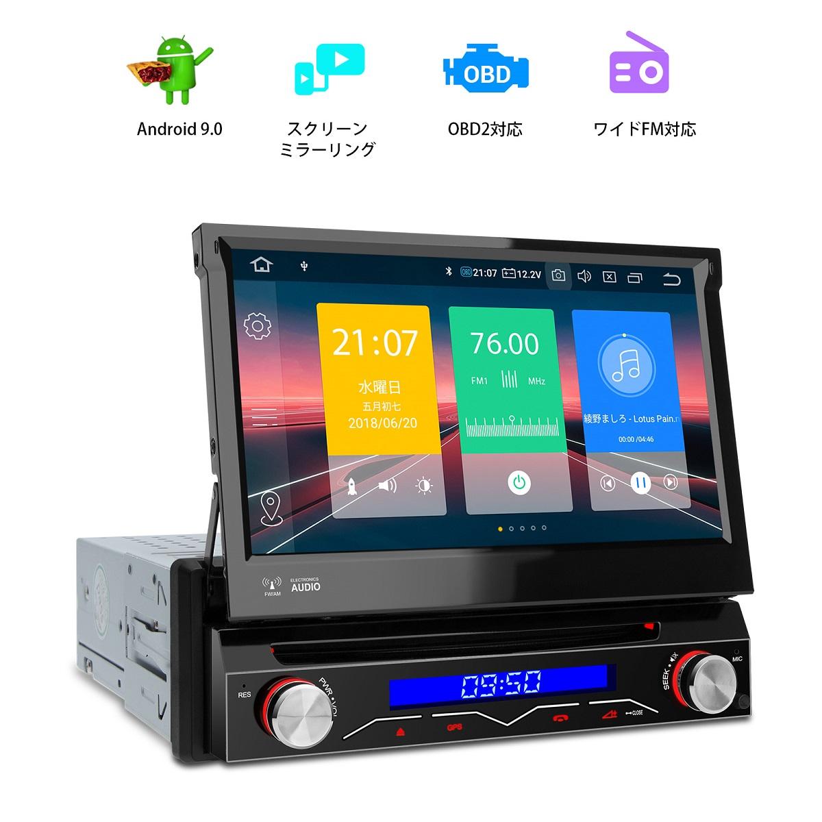 (D715P) XTRONS Android9.0 カーナビ 1DIN 7インチ 4コア RAM2GB 一体型車載PC DVDプレーヤー 1024*600高画質 カーオーディオ 4G WIFI GPS ミラーリング DVR Bluetooth OBD2 ワイドFM