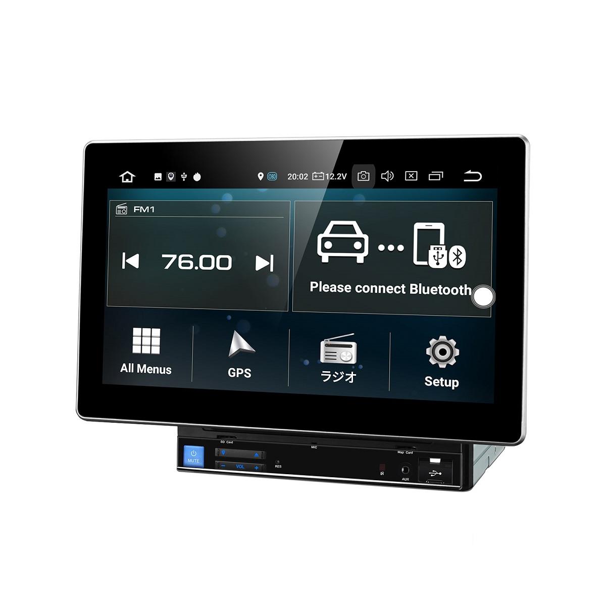 (TA108P) XTRONS 最新 Android8.1 静電式 2DIN 10.1インチ DVDプレーヤー 高画質 RAM2GB OBD2 WIFI TPMS搭載可 ミラーリング カーナビ GPS