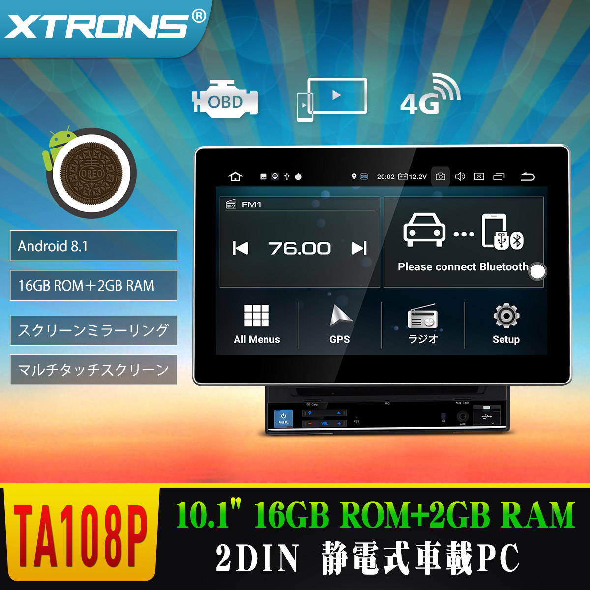 (TA108P) XTRONS latest Android8  1 electrostatic expression 2DIN 10 1  inches DVD player high resolution RAM2GB OBD2 WIFI TPMS deployment possible