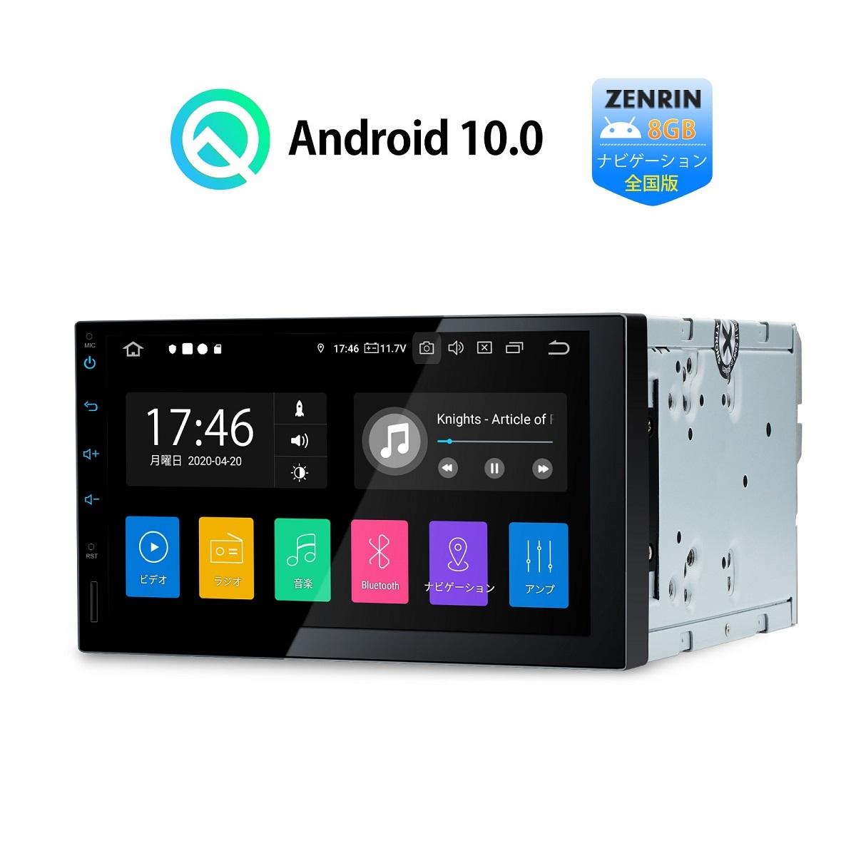 XTRONS カーナビ 2DIN Android9.0 一体型 車載PC 7インチ ゼンリン地図 4G GPS WIFI Bluetooth ミラーリング マルチウィンドウ USB SD バックカメラ付(TA710L)