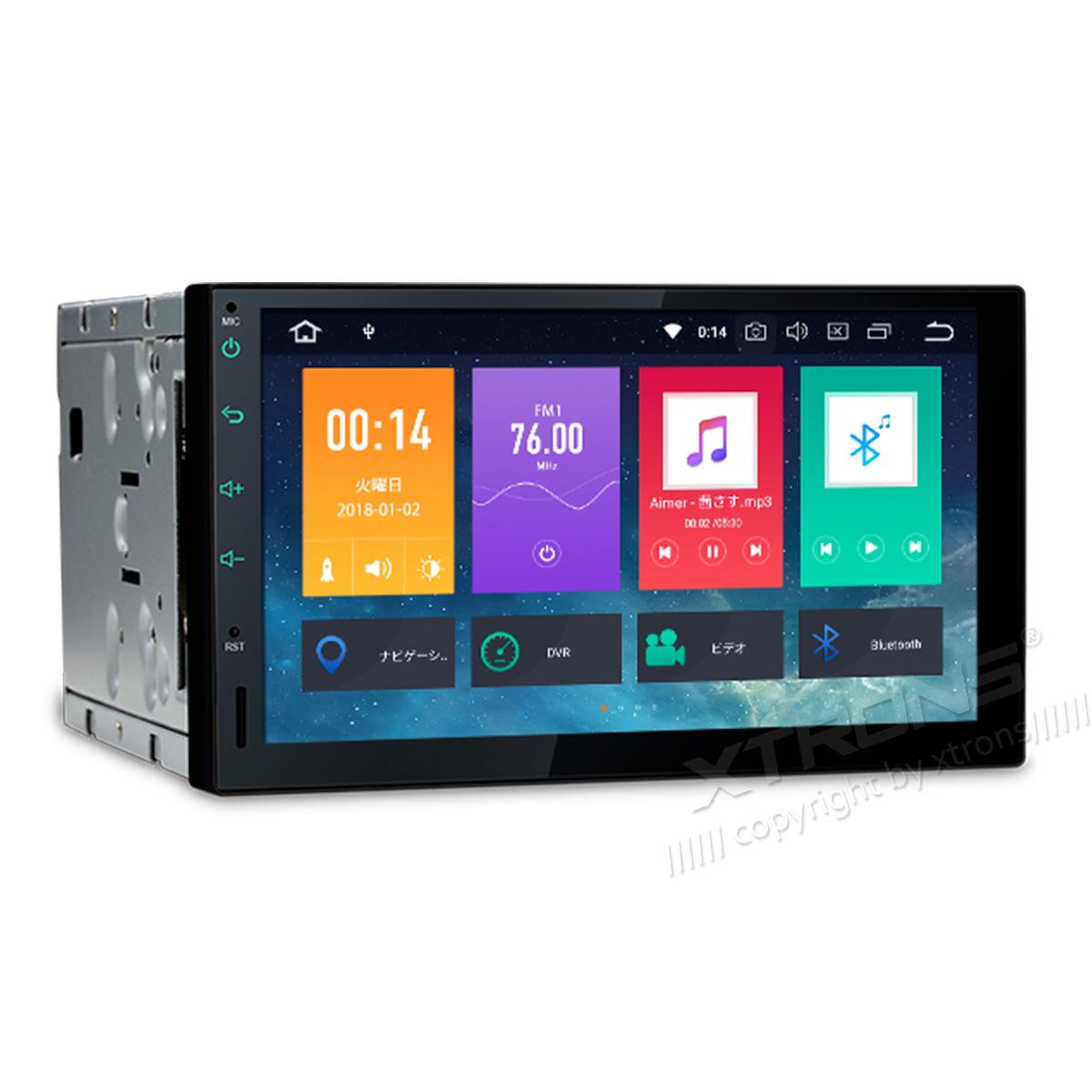 XTRONS 8コア Android8.0 カーナビ 静電式 2DIN 一体型車載PC 7インチ ROM32GB+RAM2GB OBD2 4G WIFI ミラーリング TPMS搭載可(TB708PL)