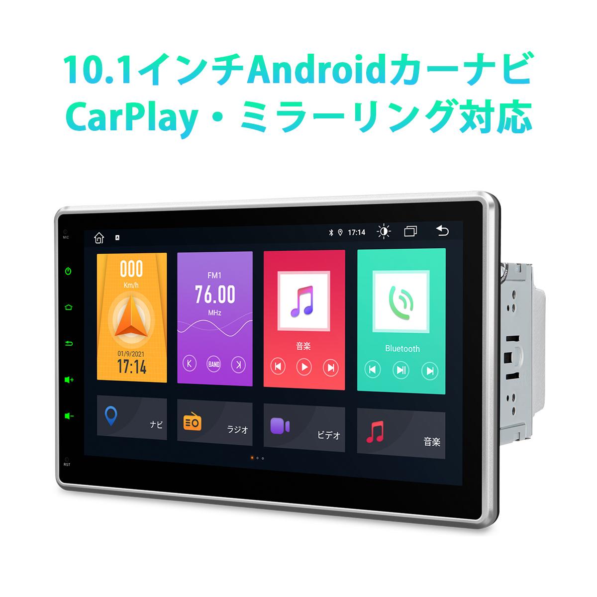 スクリーンミラーリング CarPlay連携対応 TME100L XTRONS セール特価 10.1インチ 8コア 安い Android10.0 ROM32GB+RAM2GB 地図なし 静電式2DIN一体型車載PC ミラーリング カーナビ 4G WIFI OBD2