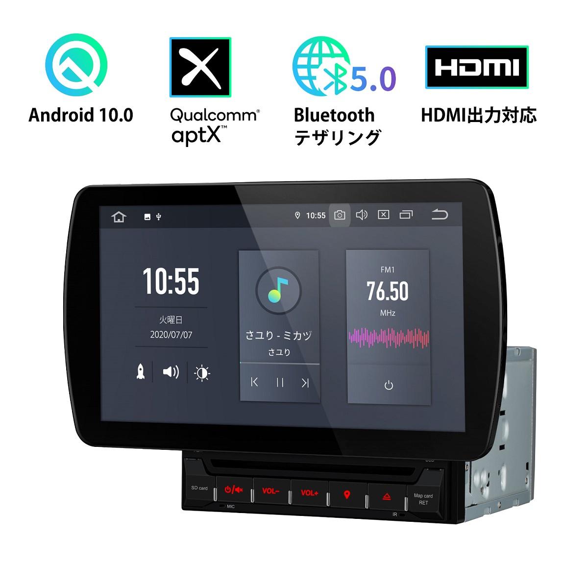 (TQ100)カーナビ 2DIN XTRONS Android10.0 カーオーディオ 10インチ 6コア 車載PC HDMI出力 4GB+64GB Bluetooth OBD2 4G WIFI ミラーリング DVR aptX