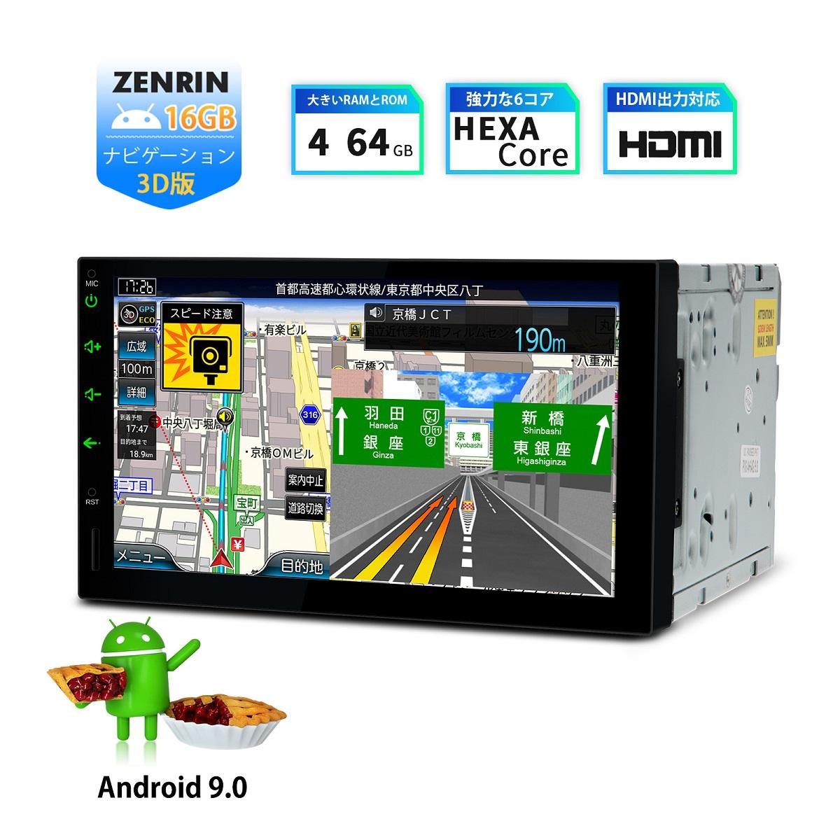 (TQ709IPL) XTRONS Android9.0 6コア 2DIN 7インチ 車載PC 最新16GB地図付 HDMI出力 RAM4G ROM64G カーステレオ カーオーディオ OBD2 4G WIFI ミラーリング 4K DVR ワイドFM