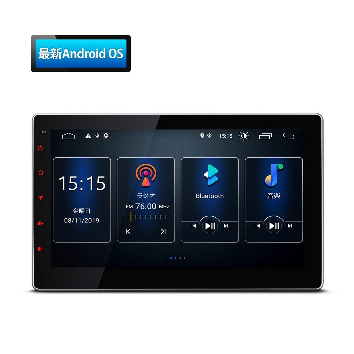 (TSD100L)XTRONS 10インチ 2DIN 静電式車載PC Android 高画質 カーステレオ カーオーディオ カーナビ 4G WIFI ミラーリング OBD2 DVR TPMS対応 全画面シェアー