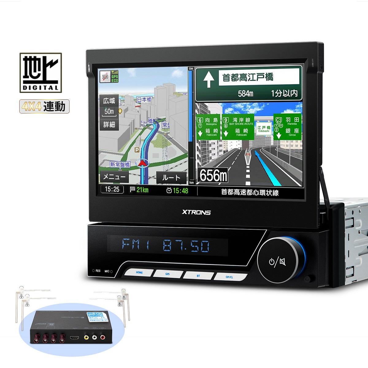 (D771GISY) XTRONS 7インチ 1DIN 静電式車載PC カーナビ 4x4地デジ搭載 フルセグ アプリ連動操作可能 最新ゼンリン8G観光地図 DVDプレーヤー Bluetooth ラジオ GPS USB SD対応 多彩なLED 全画面シェア 角度調整可