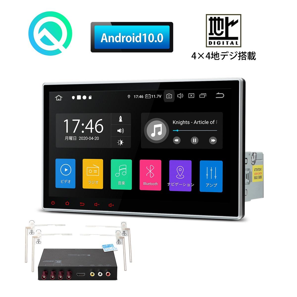 (DA100SIL) XTRONS Android 9.0 フルセグ 地デジ搭載 アプリ連動操作可 10インチ 大画面 1DIN 車載PC RAM2G カーナビ マルチウィンドウ OBD2 DVR