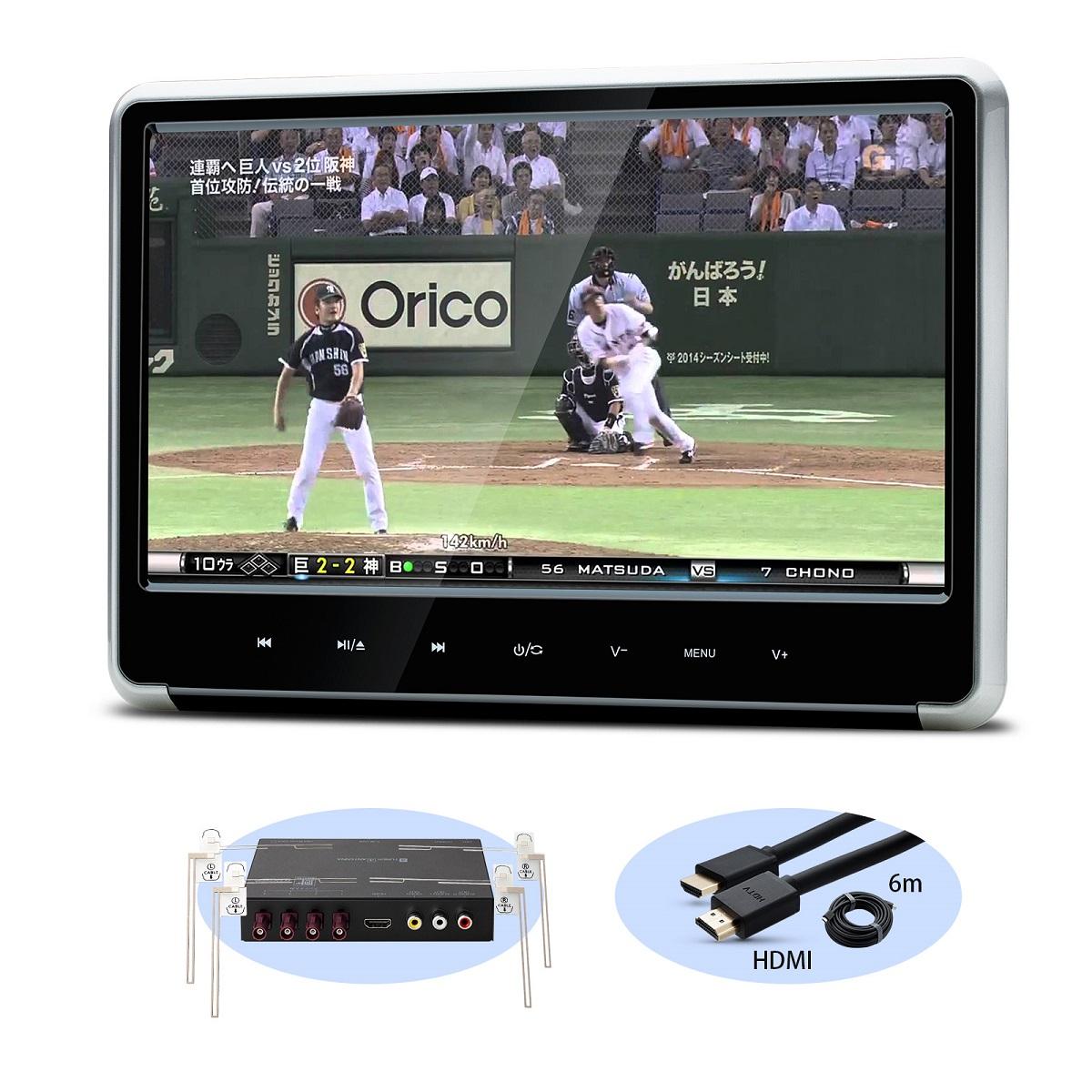 (HD121SIHD)XTRONS 11.6インチ 大画面 1920x1080超高画質 1080Pビデオ対応 4x4地デジ搭載 フルセグ ヘッドレストモニター DVDプレーヤー スロットイン式 軽薄 取付0円 ゲーム HDMI・USB・SD 1個1セット 一年保証付き