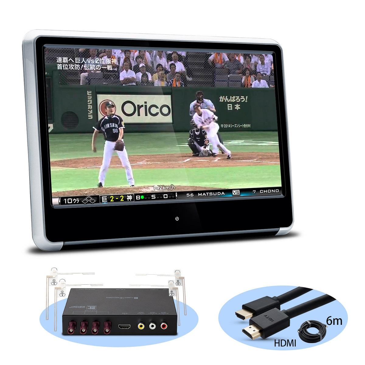 (HD121SITHD)XTRONS 12インチ 大画面 1920x1080超高解像度 IPSタッチパネル 1080Pビデオ対応 4x4地デジ搭載 フルセグ ヘッドレストモニター DVDプレーヤー 178度超広視野角 スロットイン式 ゲーム HDMI・USB・SD 1個1セット 一年保証付き