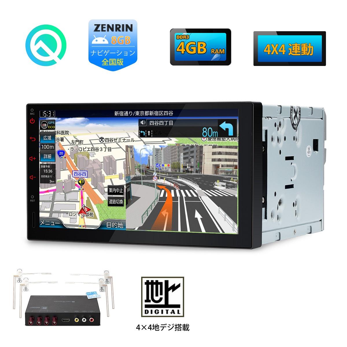 (TB700SIL) XTRONS 7インチ 8コアAndroid10.0 ROM32GB+RAM4GB フルセグ 4x4地デジ搭載 アプリ連動操作可 静電式2DIN一体型車載PC 最新ゼンリン地図付 カーナビ OBD2 4G WIFI ミラーリング TPMS対応