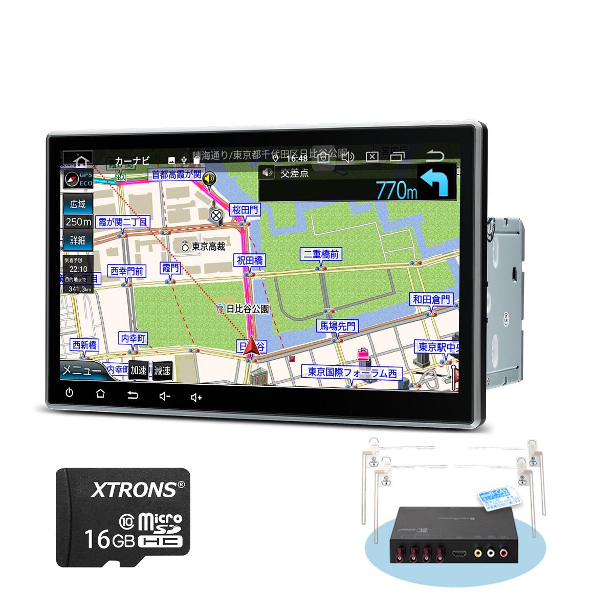 4G LTE通信モジュール内蔵 地図カード付 DVDプレーヤー 4x4地デジ搭載 TMA105SI-MAP XTRONS ゼンリン地図付 カーナビ 4G通信対応 2DIN 8コア 新作通販 地デジ搭載 Android10.0 WiFi Bluetooth DSP 10.1インチ カーオーディオ フルセグ 4GB+64GB 大画面 マルチウインドウ auto対応 車載PC NEW android iPhone対応