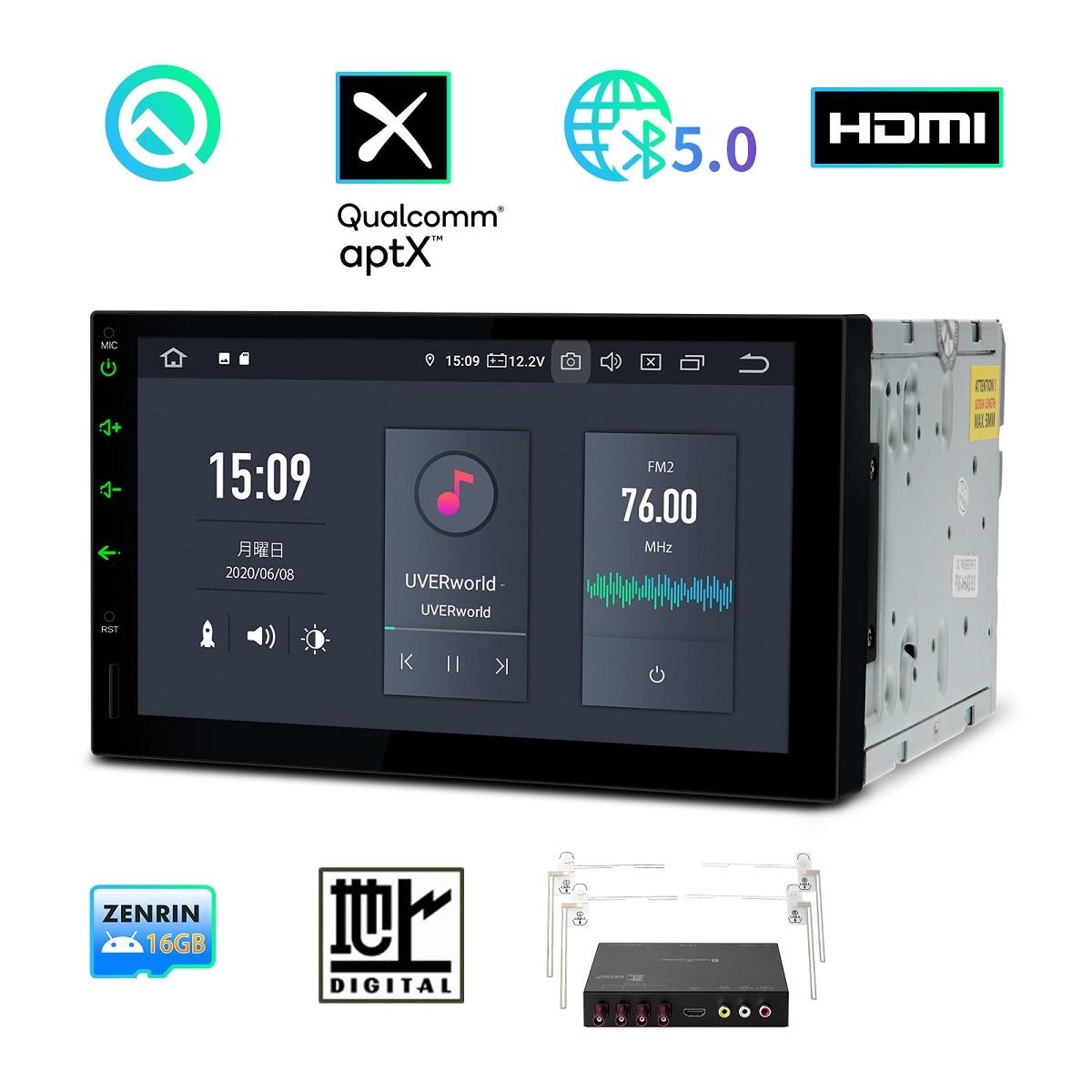 (TQ700SIL) XTRONS Android10.0 6コア 2DIN 7インチ 車載PC フルセグ 地デジ搭載 アプリ連動操作可 最新16GB地図付 HDMI出力 RAM4G ROM64G カーステレオ カーオーディオ OBD2 ミラーリング 4K DVR aptX