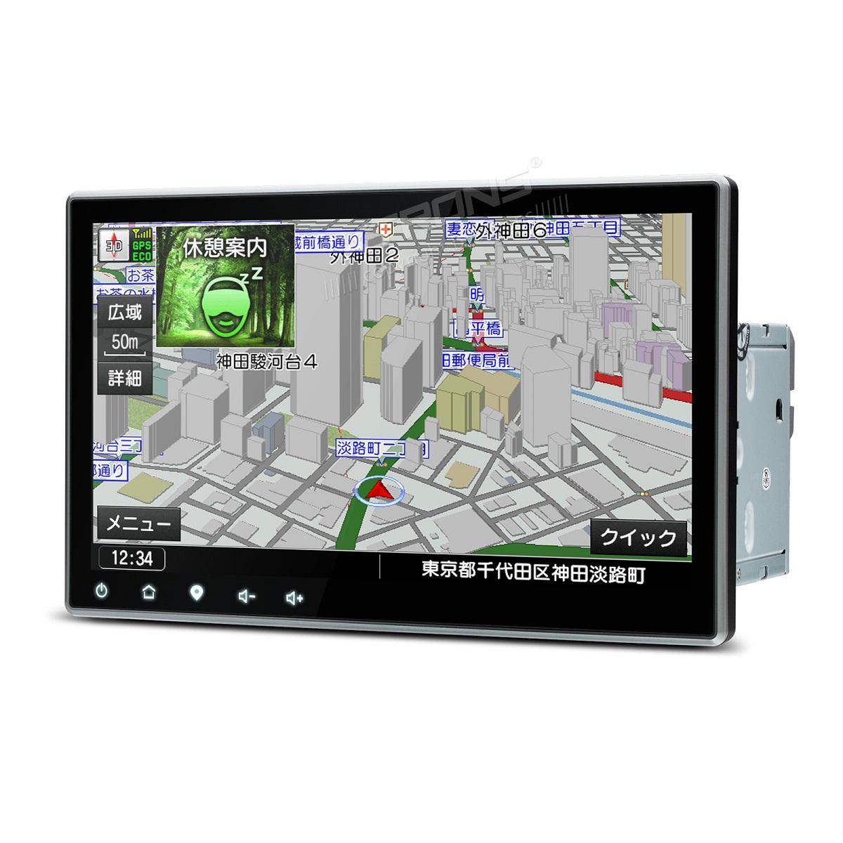 最新入荷ゼンリン「るるぶDATA」8GB観光地図カード (TD102GY)XTRONS 10.1インチ 2DIN 静電式一体型 カーナビ 最新8G観光地図付き DVDプレーヤー 高解像度 ブルートゥース ラジオ ドライブレコーダー同梱可 送料無料 一年保証付