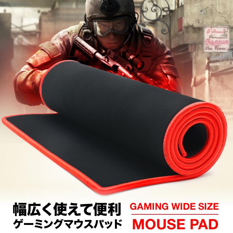 マウスパッド ゲーミングマウスパッド 大判 特大 マウスパッド 光学式 大判 大型 ゲーミング レーザー式 ゲーミングマウスパッド 防水 撥水 無地 キーボードマット PK2