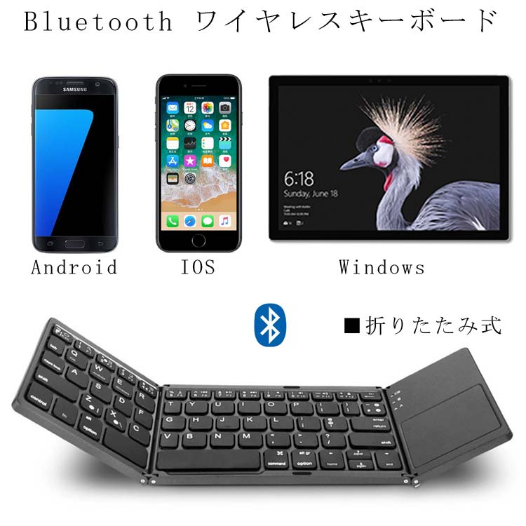 Wireless keyboard mouse set Bluetooth mouse iPad tablet iPhone smartphone  folding-type charge-type Android full size light weight SG