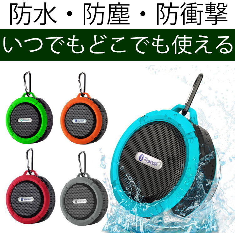 C6 bluetooth speaker waterproofing high-quality sound wireless call  possibility Bluetooth speaker Bluetooth iPhone android-adaptive SG