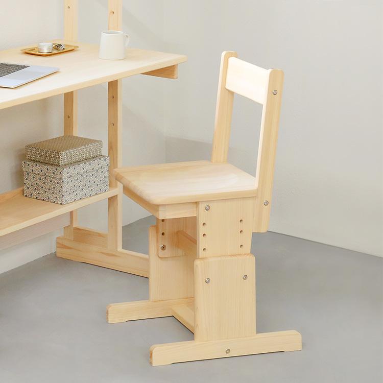 高さ調節ができる キシル定番の学習椅子 学習用チェア 学習椅子 学習机 シンプル ひのき ファッション通販 無垢材 木製 国産 2本脚チェア 至高