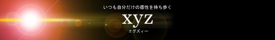 xyz:自分だけの個性を見つけられるショップ codycoby、スマホケース
